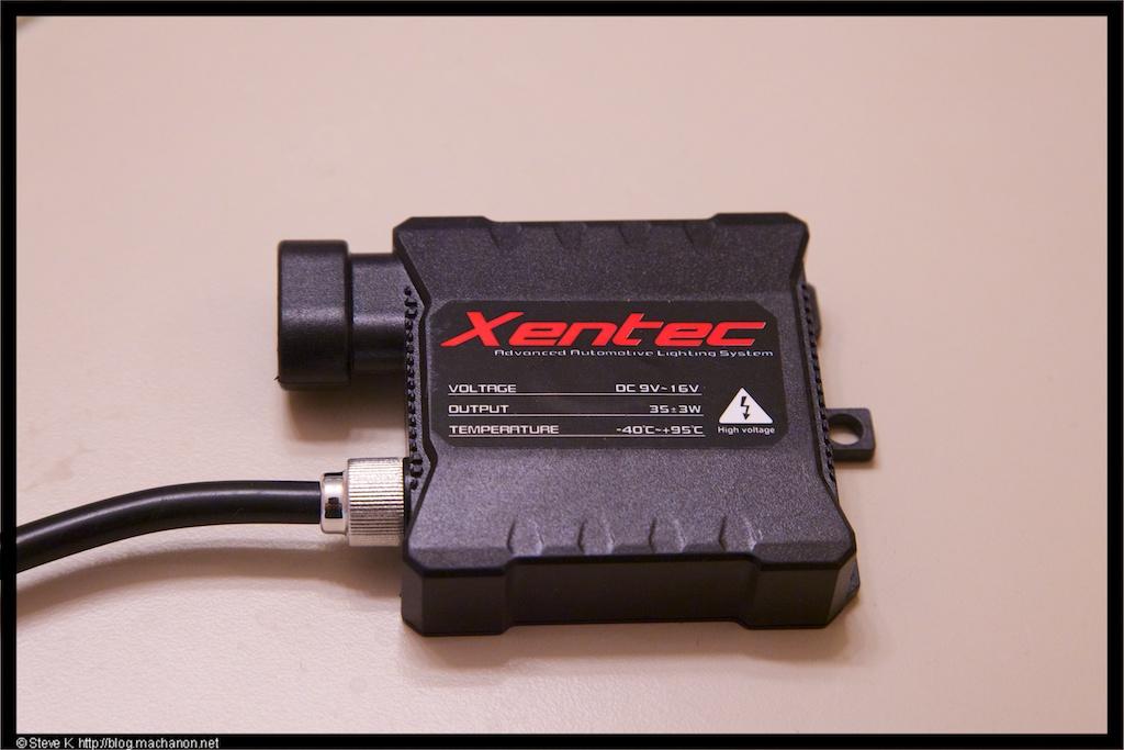 Xentec 35 W (+/- 3 W) slim ballast