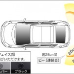 jdm-prius-zvw30-rear-corner-sensors-08529-4714008511