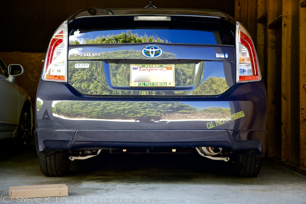 Prius PLUS rear sway bar visible from afar