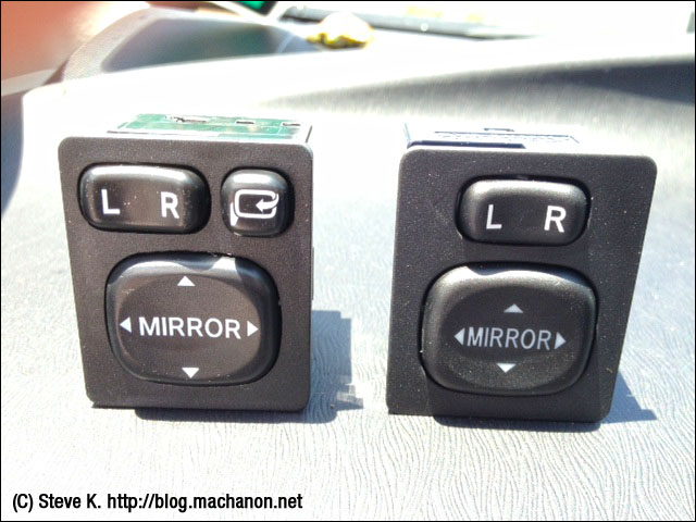 Front comparison: JDM mirror switch (left) vs. USDM mirror switch (right)