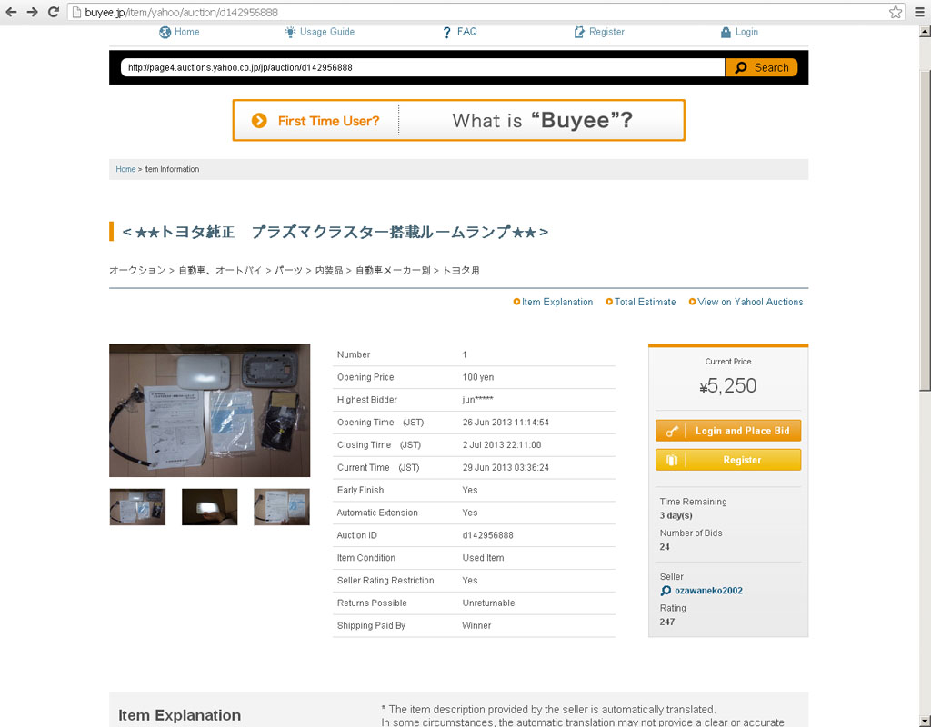 Copy and paste the URL leading to the product in Yahoo! Auctions Japan into the Buyee dashboard