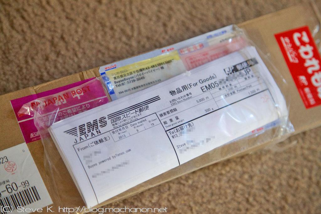 01-buyee-japan-package-delivery