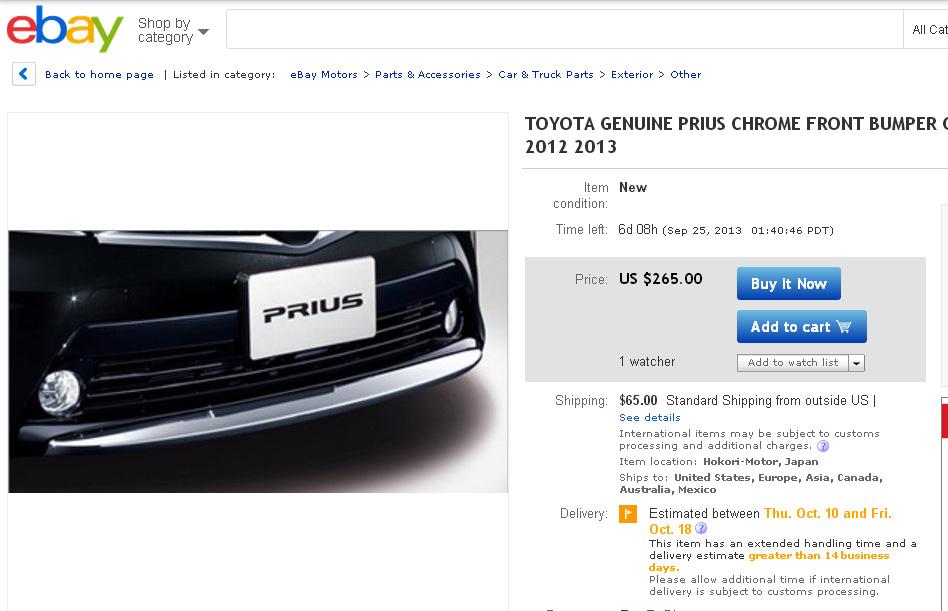 buyee-checkout-diy-vs-ebay-01