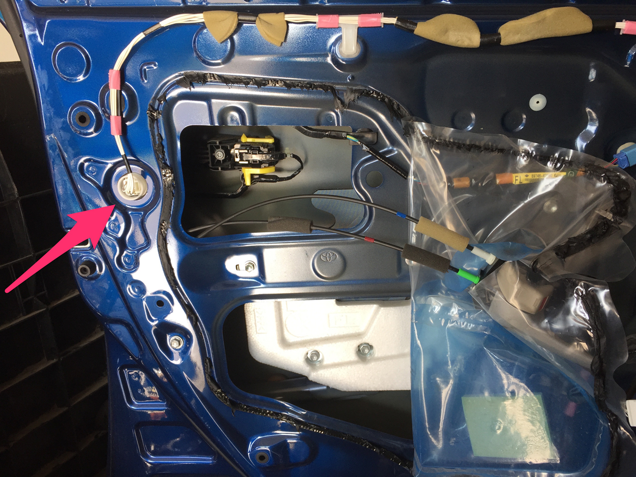diy how to replace the door lock actuator on your rd gen prius now knowing where the plug goes look in the hole and you ll see how the old actuator is positioned to begin removal of the actuator unscrew the three ldquo